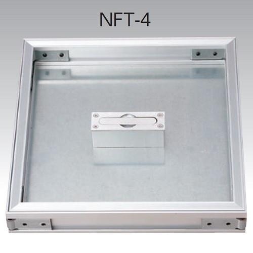 【送料無料】アウス NFT-4 600 [床点検口アルミ目地(充填用)]