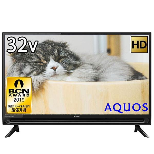 SHARP 2T-C32AC2 AQUOS(アクオス) 32V型 32インチ 地上・BS・CSデジタルハイビジョン液晶テレビ 2画面機能 簡単検索 ファミリンク対応