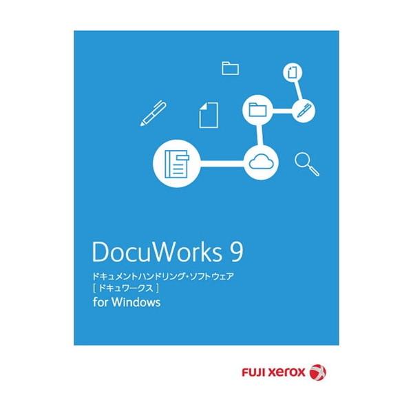 【送料無料】fujixerox DocuWorks DocuWorks 9 ライセンス認証版 9/1ライセンス 基本パッケージ, 牡鹿町:d90e49d1 --- sunward.msk.ru