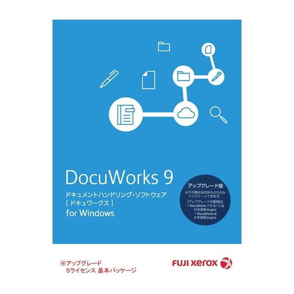 【送料無料】fujixerox/ DocuWorks 9 アップグレード ライセンス認証版 9/ 5ライセンス アップグレード 基本パッケージ, UEDA BASE CAMP:afbf9b44 --- sunward.msk.ru