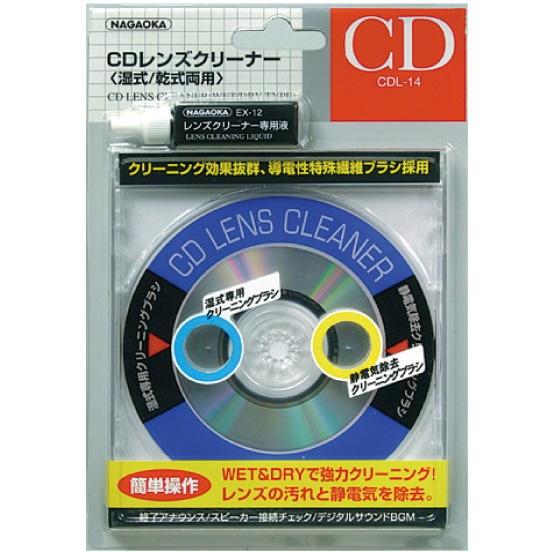 レンズに付着した汚れと静電気を強力、安全に除去します。 ナガオカ nagaoka CDL-14 [CDレンズクリーナー (湿式/乾式両用)]