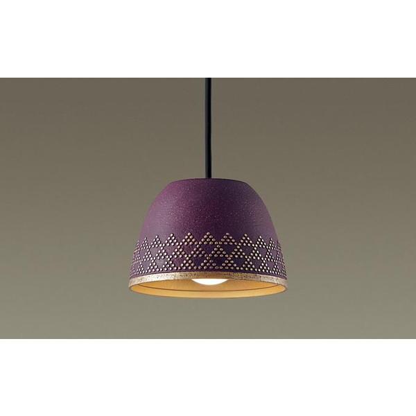 PANASONIC LGB16798LE1 美ルック [LED小型ペンダントライト (LED(電球色) 吊下型 鉄鋳物セードタイプ・拡散タイプ・ダクトタイプ)]