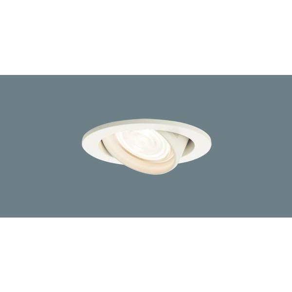 PANASONIC LGB71073KLU1 [LEDユニバーサルダウンライト (LED(調色) 天井埋込型 浅型10H・高気密SB形・ビーム角30度・集光タイプ 調光タイプ(ライコン別売)/埋込穴φ100)]