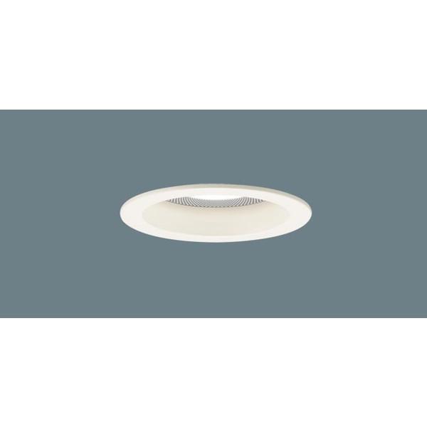 PANASONIC LGB79212LB1 美ルック [LEDダウンライト (LED(電球色) 天井埋込型 浅型10H・高気密SB形・ビーム角24度・集光タイプ 調光タイプ(ライコン別売)・スピーカー付/埋込穴φ100)]