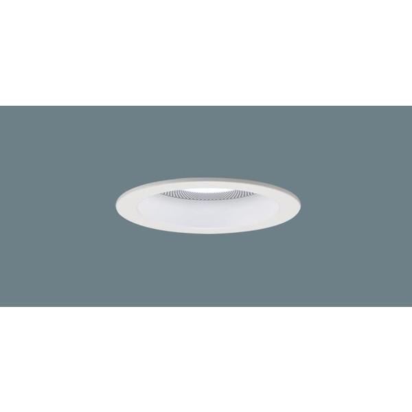 PANASONIC LGB79230LB1 美ルック [LEDダウンライト (LED(昼白色) 天井埋込型 浅型10H・高気密SB形・ビーム角24度・集光タイプ 調光タイプ(ライコン別売)・スピーカー付/埋込穴φ100)]