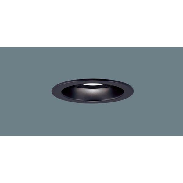 PANASONIC LGB79236LB1 美ルック [LEDダウンライト (LED(温白色) 天井埋込型 浅型10H・高気密SB形・ビーム角24度・集光タイプ 調光タイプ(ライコン別売)・スピーカー付/埋込穴φ100)]