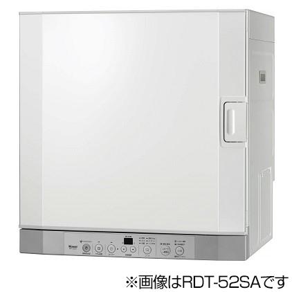 【送料無料】Rinnai RDT-52SUA-LP ピュアホワイト 乾太くん [ガス衣類乾燥機 (5.0kgタイプ/プロパンガス用/左開き)]