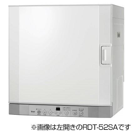 【送料無料】Rinnai RDT-52SUA-R-13A ピュアホワイト 乾太くん [ガス衣類乾燥機 (5.0kgタイプ/都市ガス用/右開き)]