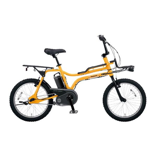 【送料無料】PANASONIC BE-ELZ033Y タンカーイエロー EZシリーズ [電動アシスト自転車(20インチ・内装3段)]【同梱配送不可】【代引き・後払い決済不可】【本州以外配送不可】