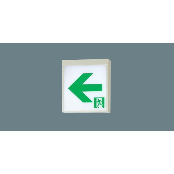 PANASONIC FA10326LE1 表示板別売 [LED誘導灯 (天井直付型・天井吊下型 両面型・長時間定格型(60分間) リモコン自己点検機能付/C級(10形))]