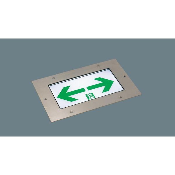 PANASONIC FA10373LE1 表示板別売 [LED誘導灯 (床埋込型 片面型・一般型(20分間) リモコン自己点検機能付/C級(10形) パネル付型)]