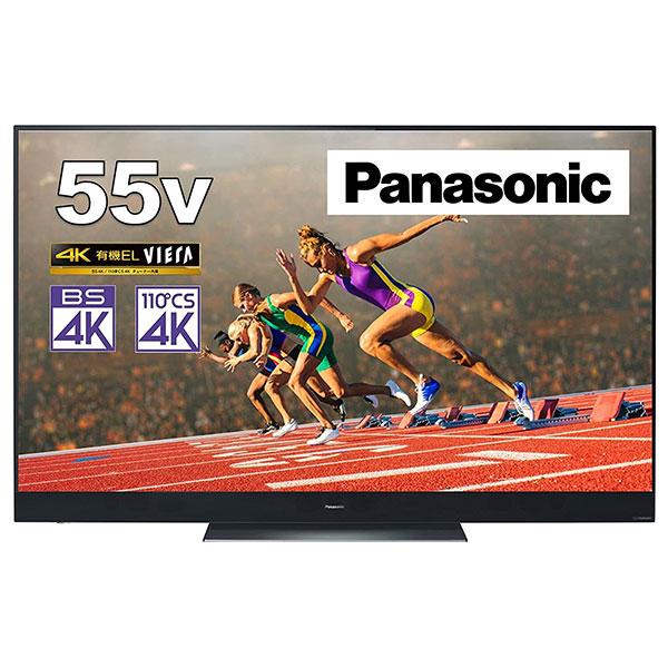 PANASONIC TH-55GZ2000 VIERA [55V型 地上・BS・110度CSデジタル 4K対応 有機ELテレビ]【代引き・後払い決済不可】