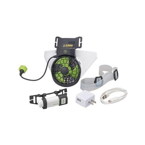 タジマ FH-BA18SEGW [清涼ファン風雅ヘッド2フルセット] 扇風機 ヘルメット用 薄型 2方向送風 3段階風量調節 強力送風 小型・軽量バッテリー FHBA18SEGW