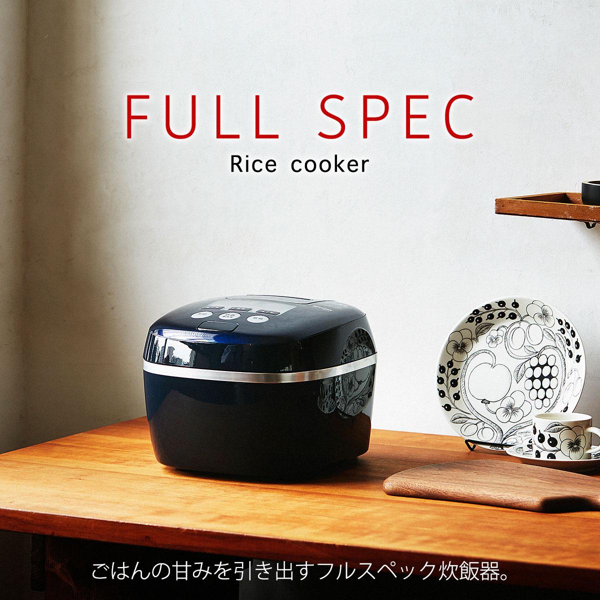 (レビューを書いてプレゼント!実施商品~12/30まで) タイガー 炊飯器 もち麦 健康 TIGER JPC-A101-KA ブルーブラック 炊きたて [圧力IH炊飯ジャー(5.5合炊き)] JPCA101KA