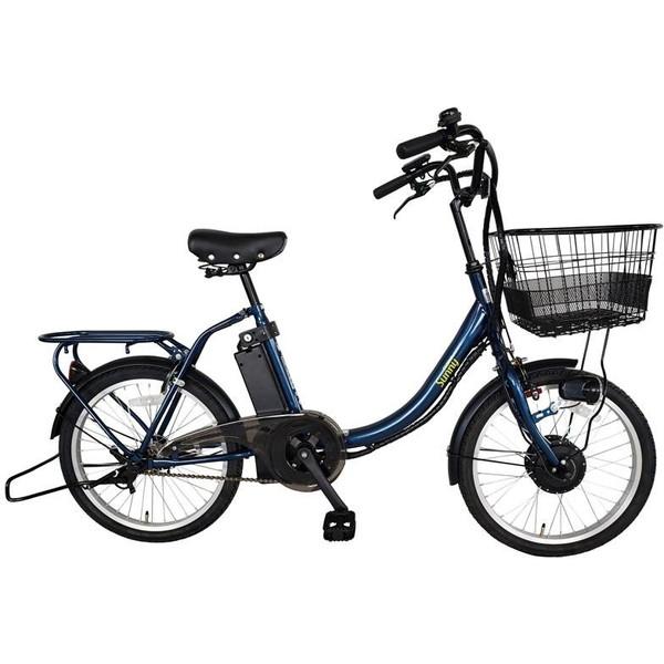 kaihou BM-TZ500DN ダークネイビー SUISUI Sunny [電動アシスト自転車(20インチ・無変速)]【同梱配送不可】【代引き・後払い決済不可】【沖縄・北海道・離島配送不可】 学生 通勤 通学 OL 祝 入学 アウトドア サイクリング