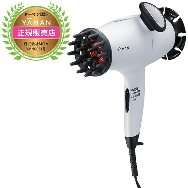 YA-MAN HC-9W パールホワイト [スカルプドライヤー プロ(国内専用)]【クーポン対象商品】