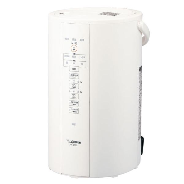 【送料無料】象印 EE-DA50-WA ホワイト [スチーム式加湿器(木造8畳まで/プレハブ洋室13畳まで)]