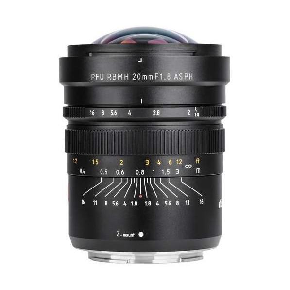 VILTROX VILTROX PFU RBMH 20mm F1.8 ASPH [大口径・広角単焦点レンズ(ニコンZマウント)]