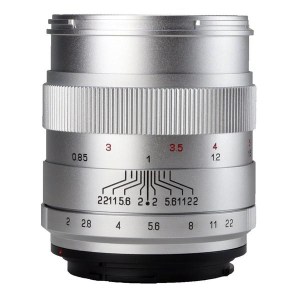 中一工学 CREATOR 2/85mm (SA) SV シルバー [単焦点レンズ(ソニーAマウント)]