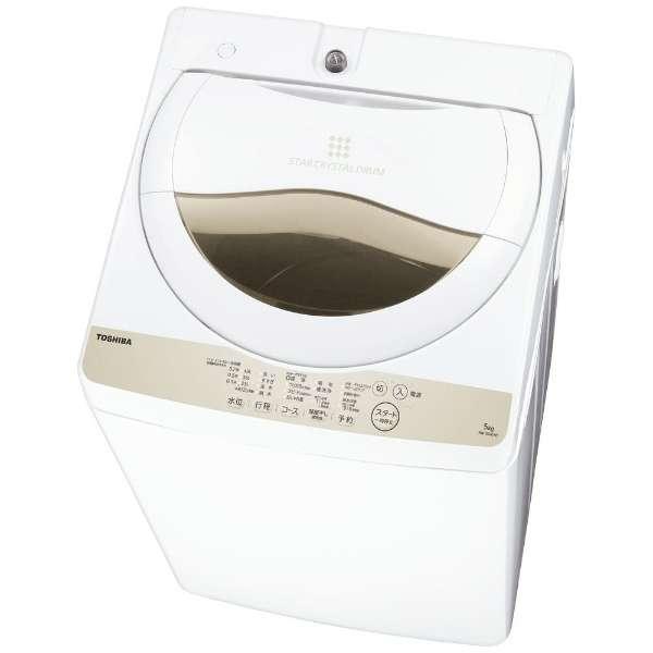 東芝 AW-5G8 グランホワイト ZABOON [簡易乾燥機能付洗濯機(5kg)]