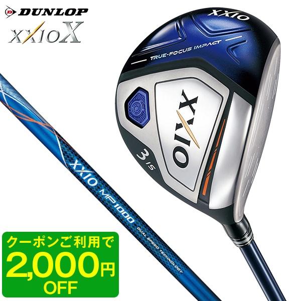ゼクシオ10 フェアウェイウッド ネイビーカラー MP1000 #5 SR XXIO10 DUNLOP(ダンロップ) 【2018年モデル】【日本正規品】【クーポン対象】