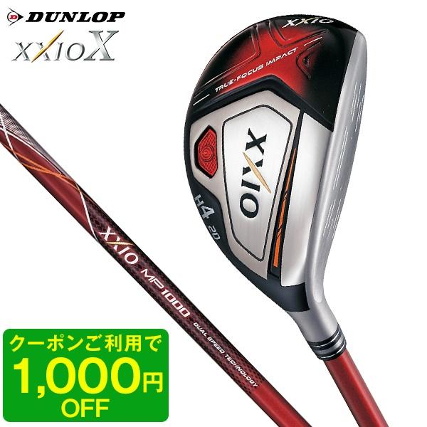 ゼクシオ10 ハイブリッド レッドカラー MP1000 #4 S XXIO10 DUNLOP(ダンロップ) 【2018年モデル】【日本正規品】【クーポン対象】