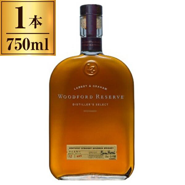 ウッドフォードリザーブ 瓶 750ml Woodford Reserve【 アメリカ ウイスキー バーボン スモールバッチ 正規品 】