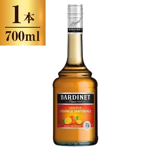 バーディネーオレンジ インペリアル 700ml