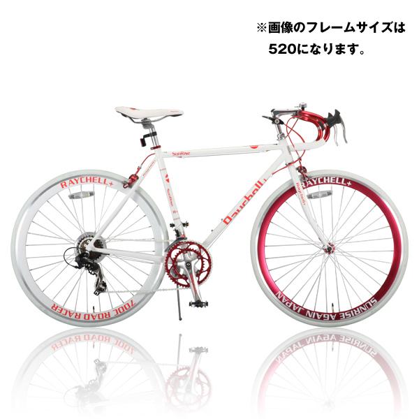 【送料無料】R+714 SunRise 520 [ロードバイク(700×23C) ホワイト×レッド]【同梱配送不可】【代引き不可】【沖縄・北海道・離島配送不可】