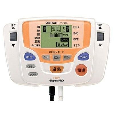 オムロン 低周波治療器 パッド HV-F310 マッサージ 肩こり 腰痛 温熱治療 電気治療 ホットエレパルス