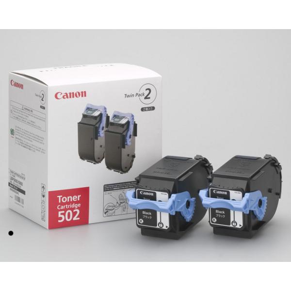 【送料無料】CANON CRG-502BLK2P【同梱配送不可】【代引き不可】【沖縄・北海道・離島配送不可】