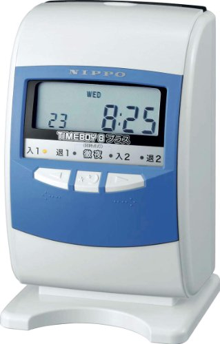 セール中 直営限定アウトレット 1年保証 ニッポー 電子タイムレコーダー ブルー タイムボーイ8プラス