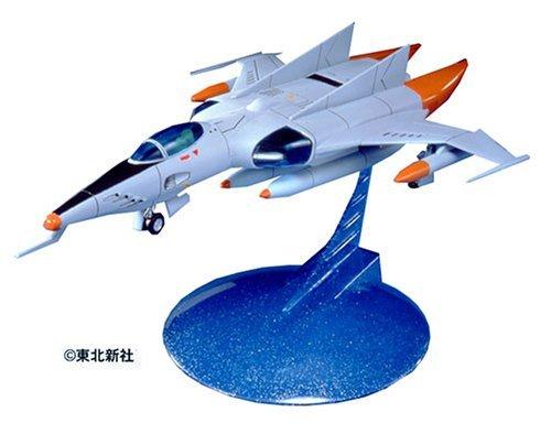 モデル着用 大人気! 注目アイテム セール中 コスモタイガー2 宇宙戦艦ヤマト