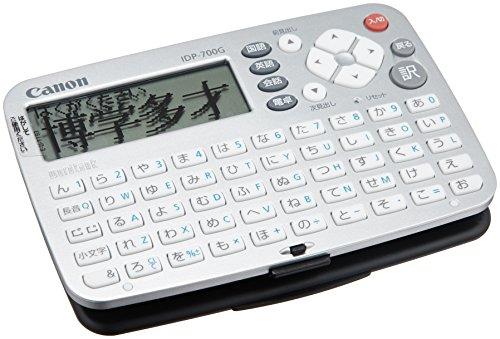 セール中 Canon 有名な 電子辞書 wordtank 超激得SALE IDP-700G
