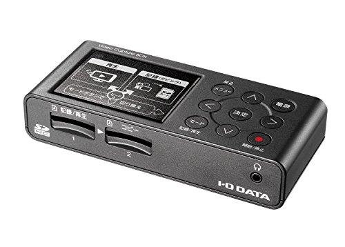 セール中 I-O DATA ビデオ VHS 8mm 評価 引き出物 ダビング パソコン不要 アナレコ GV-SDREC ビデオキャプチャー SDカード HDD保存