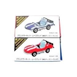 【中古】TOMY (トミー) トミカ 東京ディズニーリゾート Vehicle Collection グランドサーキット・レースウェイ(東京ディズニーランド) 2種セット品