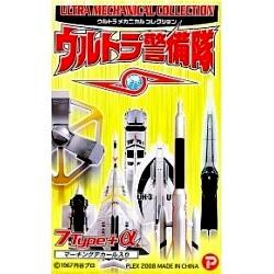 【中古】ウルトラメカニカルコレクション ウルトラ警備隊 8種セット品(シークレット含む)
