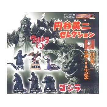 【中古】円谷英二 セレクション ゴジラ ウルトラQ HGシリーズ ガシャポン 全6種