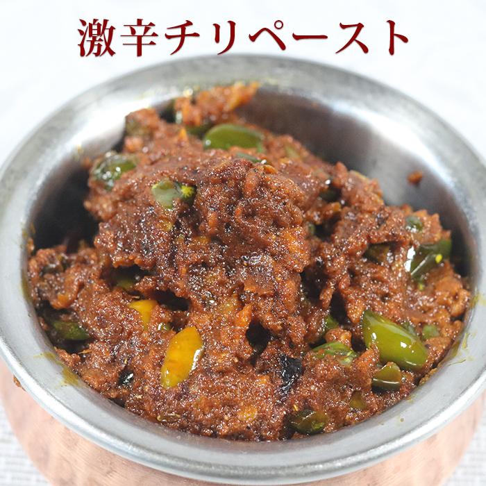 海外限定 なんでも辛くできる 料理に合う 美味しい辛さ 贈呈 激辛チリペースト80g