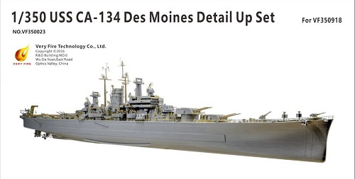 1 350 アメリカ海軍重巡洋艦 永遠の定番モデル 通信販売 CA-134 デモイン ベリーファイアVFM350918用 用ディティールアップセット