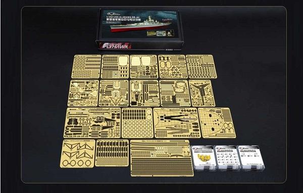 フライホークモデル 1/350 アメリカ海軍戦艦 BB-60 アラバマ スーパーディティールセット(トランペッター用)
