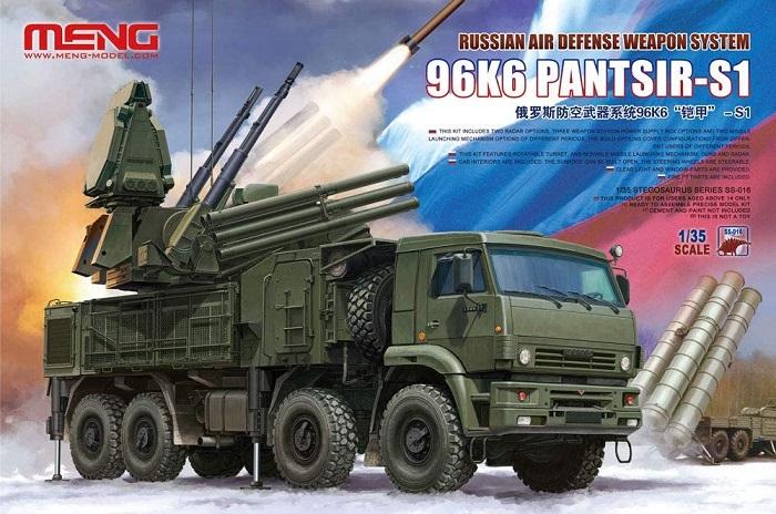 モンモデル 1 35 新着セール ロシア軍 96K6 激安特価品 自走式対空システム プラモデル パーンツィリS1