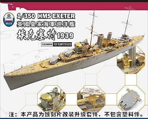 シップヤードワークス 1/350 イギリス海軍 重巡洋艦 HMS エクセター ディテールアップパーツ(トランペッター05350用)