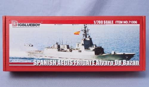 ビッグブルーボーイ 1/700 スペイン海軍 アルバロ・デ・バサン級フリゲート レジンキット