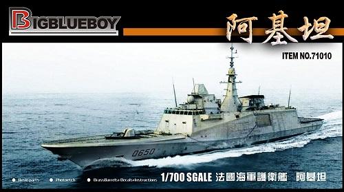 ビッグブルーボーイ 1 700 フランス海軍 D650 レジンキット 贈物 アキテーヌ フリゲイト 完全送料無料