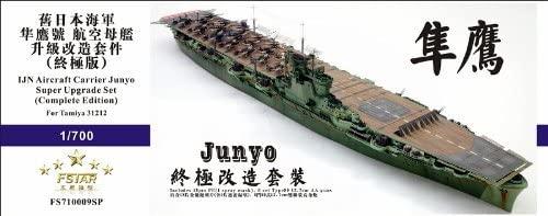 SALE 1 2020春夏新作 700 日本海軍航空母艦 隼鷹 スペシャルエディション アップグレードセット タミヤ31212用