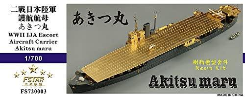 1 700 日本陸軍 丙型特種船 引き出物 あきつ丸 レジンキット あきつまる 35%OFF