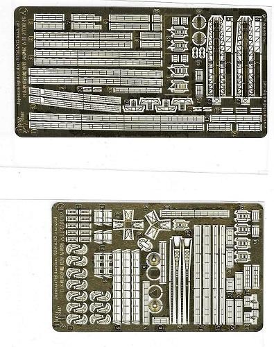 1 700 値下げ 日本海軍 軽巡洋艦 31344用 上品 熊野 タミヤ エッチングパーツ基本セット