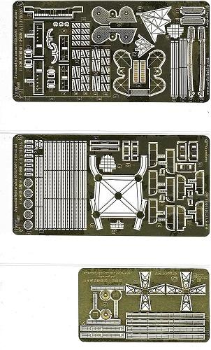 1 700 日本海軍 軽巡洋艦 最上 ディティールアップ 爆売り タミヤ 当店一番人気 31359用 グレードセット