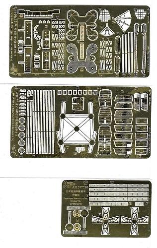 1 700 日本海軍 重巡洋艦 鈴谷 ディティールアップ 31343用 新品■送料無料■ グレードセット 激安☆超特価 タミヤ